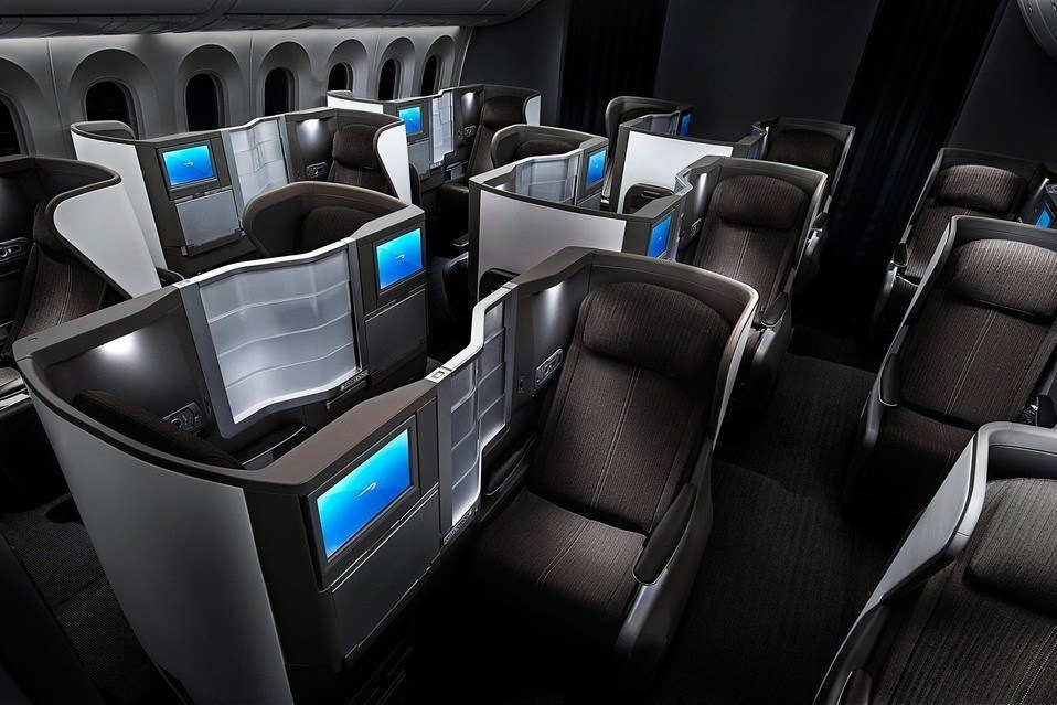 British Airways Business Class Photo