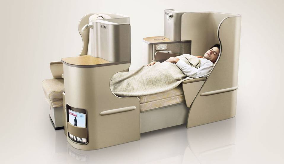 Asiana Airlines Business Class Photo