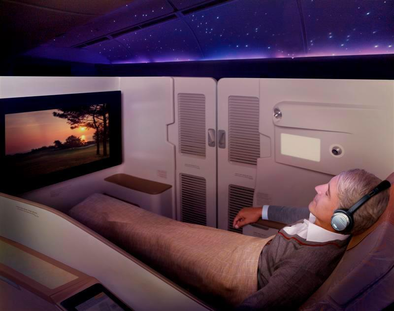 Asiana  First Class Photo