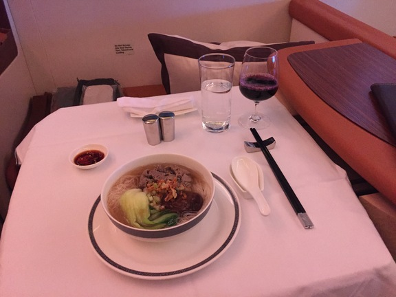 Singapore Airlines Beef Bee Hon Soup